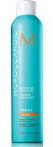 Moroccanoil-Volumizing-Mousse