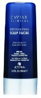 alterna-caviar-clinical-exfoliating-scalp-facial