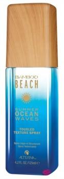 Beacy-Waves-Alterna-Bamboo-Beach-Summer-Ocean-Waves